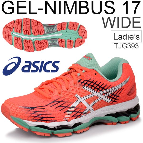 check out 09e34 1290b ASICS ASICs women's running shoes Lady gel-Nimbus 17 wide /LADY  GEL-NIMBUS17 WIDE/TJG393 / jogging marathon race