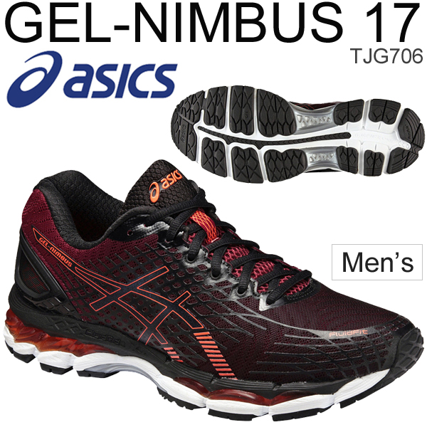 22710abbf6190 asics running nimbus shoes | ventes flash