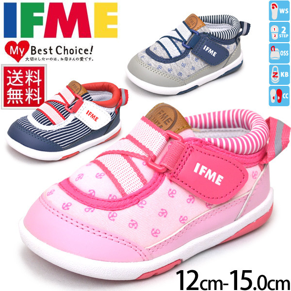 Best Brand Of Shoes For Wide Feet For Kids
