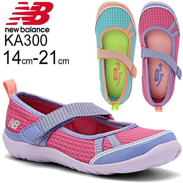 New Balance Kids Sandaler Jenter B22iIZfwTr