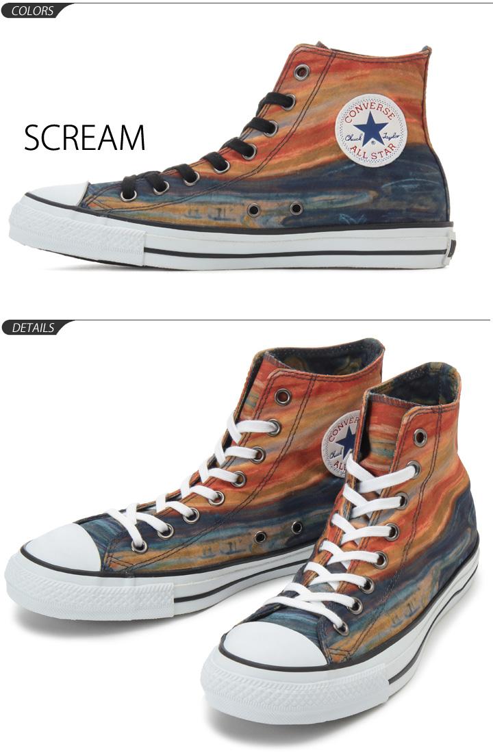 Converse Munch