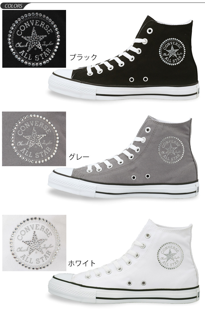 3e0ad0576ea Men s women s sneaker converse converse all star shoes shoes  RHINESTONE DP  HI   rhinestone HI   05P03Sep16
