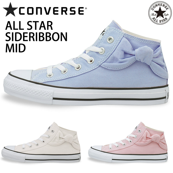 converse mid cut