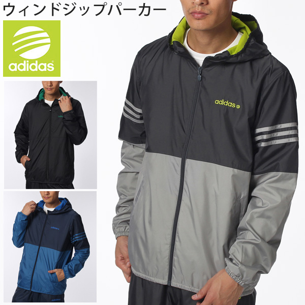 Apworld Rakuten Mercato Globale: Adidas / Uomo Adidas / Neo / Uomo / Lavato b60eec