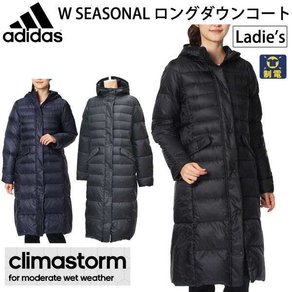 Womens W SEASONAL down coat bench coat jacket outerwear adidas adidas  clothing sports ladies women running  BCS88 a56ddd029