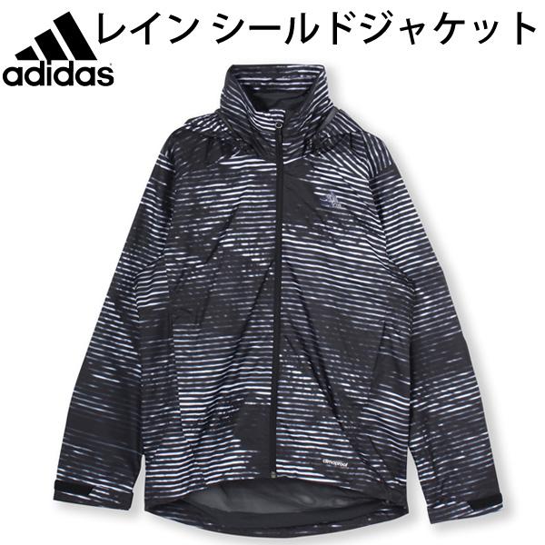 adidas Adidas Mens Outdoor jacket waterproof moisture permeable climbing hiking trekking KBX43