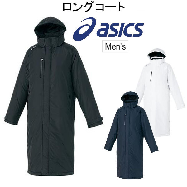 asics winter jacket