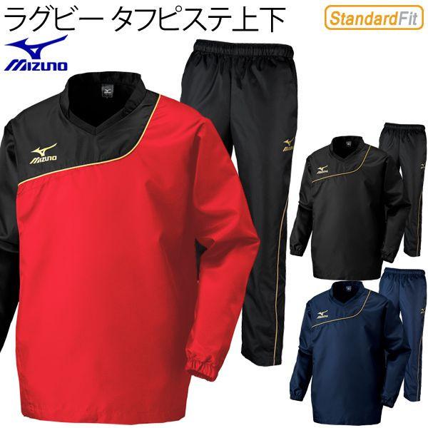 Mizuno ミズノ ラグビー タフピステ上下セット メンズ ジャージ RKap/R2ME5001set/