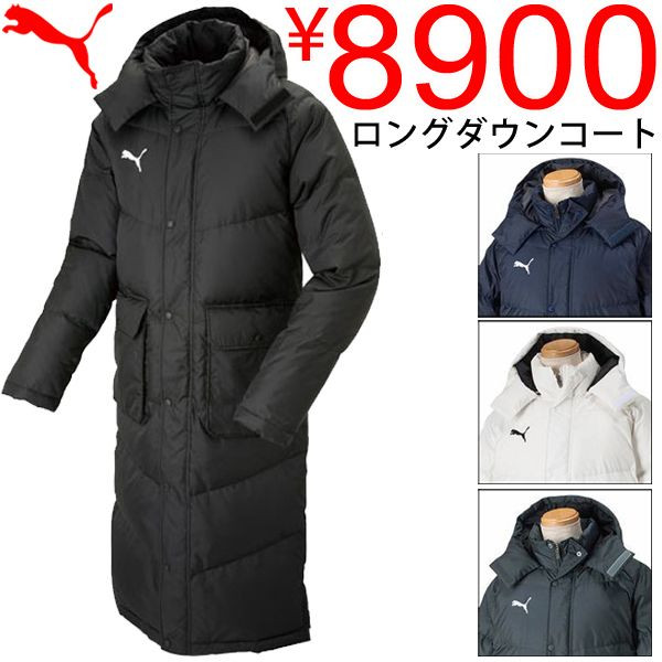 e03176ae7639 APWORLD  Down coat PUMA PUMA bench coat a bench warmer outerwear ...