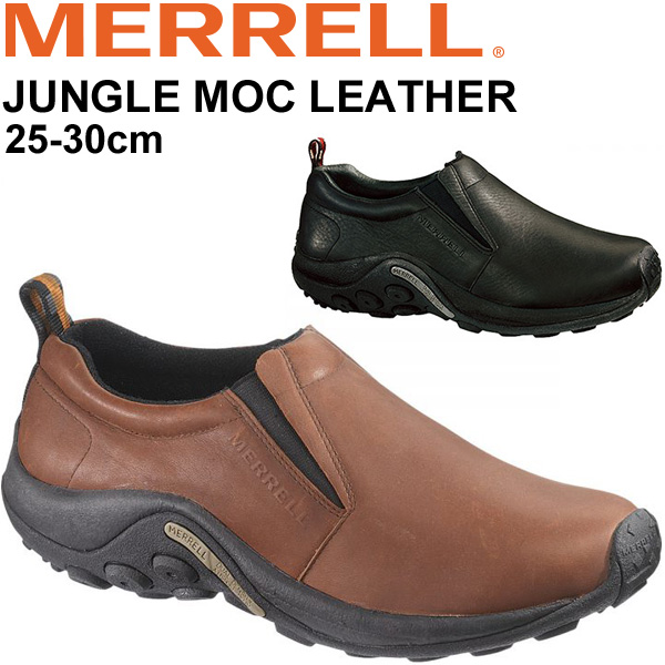 送料無料 メレル MERRELL メンズ レザー スニーカー モックシューズ スリッポン ジャングル モック JUNGLE MOC LEATHER 男性 タウンユース コンフォート カジュアル 送料無料でお届けします くつ シンプル 靴 スポーティ 返品不可 安心の定価販売 JUNGLEMOC-LEA 取寄 アウトドア