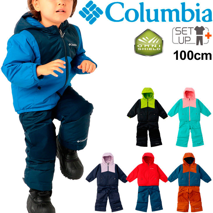 送料無料 コロンビア Columbia アウトドアウェア キッズ 希望者のみラッピング無料 2020モデル 上下セット ベビー スノーウェア 100cm ジャケット セットアップ 撥水 アウトドア ダブルフレークセット 2点セット カバーオール 防寒 子供服 SC1093-K