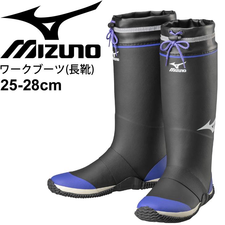 送料無料 ミズノ mizuno メンズ レディース 作業靴 ワークブーツ 長靴 流行のアイテム ワークシューズ 3E相当 レイン 取寄 返品不可 F3JBN901 くつ 日本製 男女兼用 WORK 安全靴 ジャスタフィットNL1