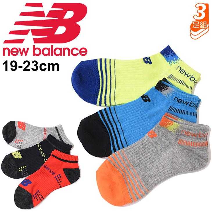 最安値 ニューバランス newbalance キッズソックス 3足セット 3足組 靴下 19-23cm 男の子 ボーイズ 3Pソックス ジュニア 一部予約 子供用 ショートレングス くつした JASL7790