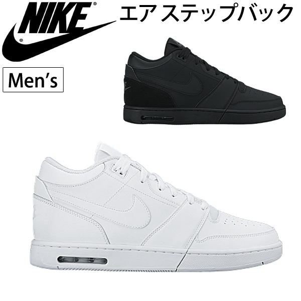 Retro Men's Basket Bash Ball Back Casual 654476 Mens Sneakers Style Nike And Shoes Step School Air Jl13KTFc
