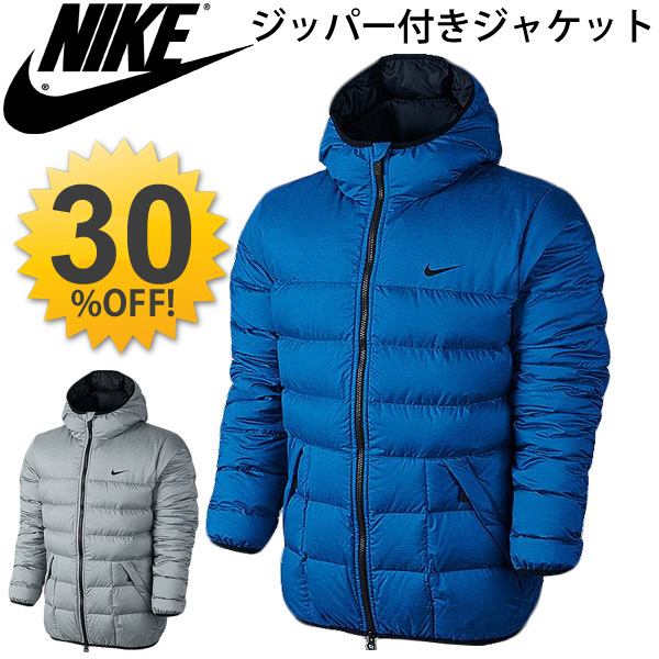 Apworld Nike Nike Down Jacket Down Coat Men S Outer Wear Men