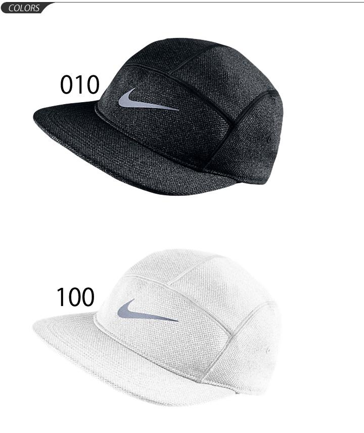 2b6b466b45e APWORLD  Nike NIKE   Nike AW84 Dri-FIT Knit Adjustable Cap Hat mens ...