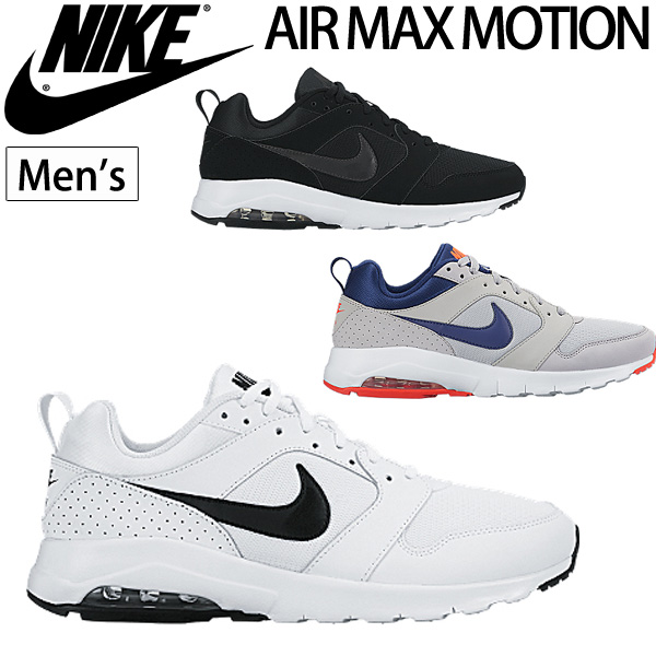 Gentleman sports shoes 819798 for the Nike NIKE men sneakers Air Max motion NIKE AIR MAX MOTION nostalgic casual man