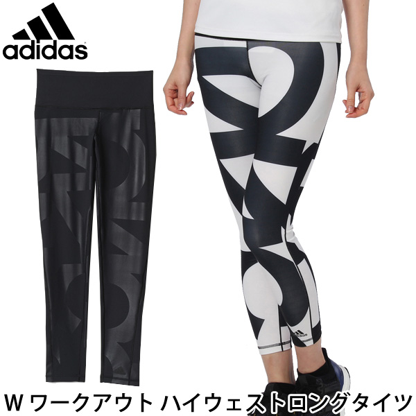 bd30698904a And fitness gym WO HR LONG TYPO / / adidas adidas / Women's workout tights  high ...