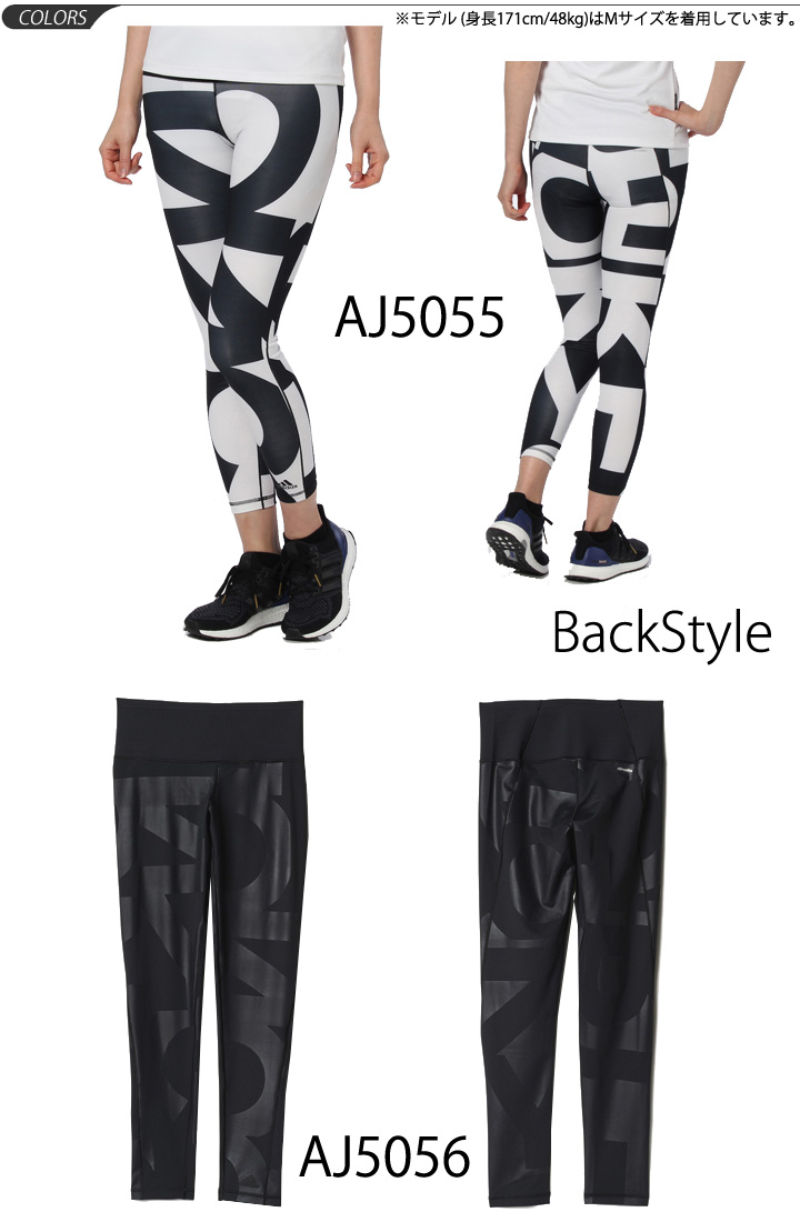 d3ab53fb738 ... And fitness gym WO HR LONG TYPO / / adidas adidas / Women's workout  tights high ...
