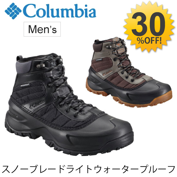 Colombia Columbia boots long rain shoes outdoor men   snow blade light  waterproof boots winter snow  BM1583 4f03786f324f