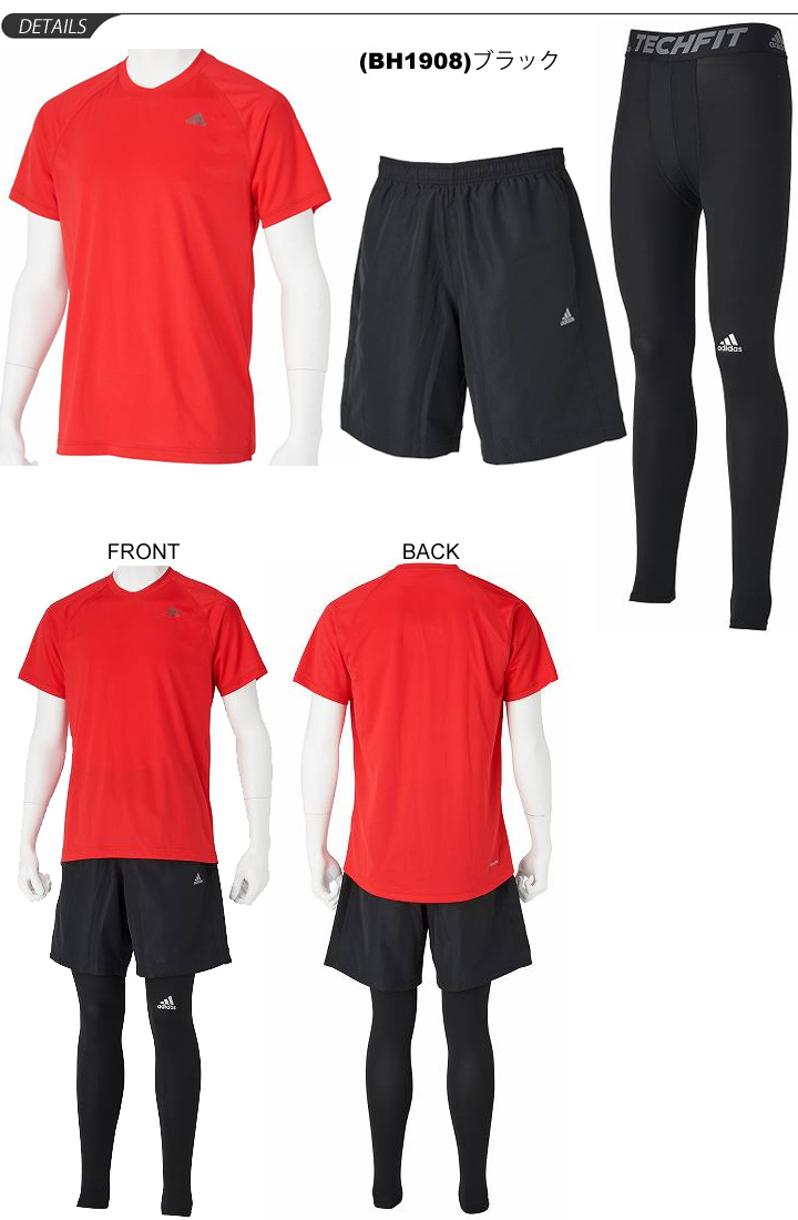 869bda0f Adidas Shorts And T Shirt Set   Saddha