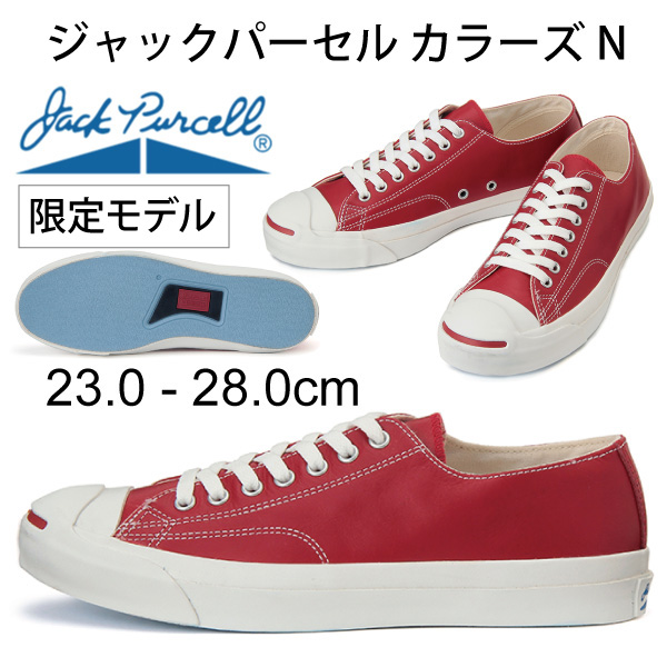 aa1ad2225a6389 APWORLD  JACK PURCELL Converse Jack Pursel   Lady s men sneakers ...