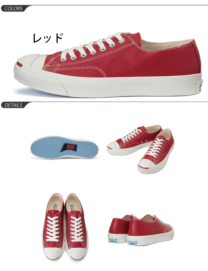 360f0d5232f93d JACK PURCELL Converse Jack Pursel   Lady s men sneakers-limited model low-frequency  cut leather leather red red   casual converse gentleman woman  ColorsN