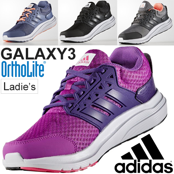 APWORLD  Running shoes adidas Women s adidas   Galaxy 3 W Galaxy ... 850b47ce7