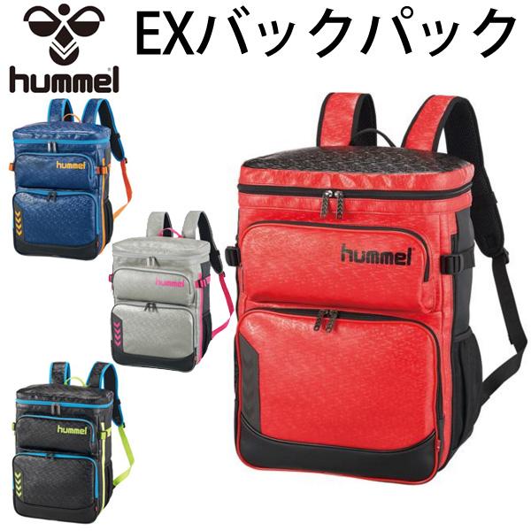 e887a54046ba Hummer Hummel EX Backpack   Rucksack   bag soccer Futsal   sports bag   HFB6043 05P03Sep16