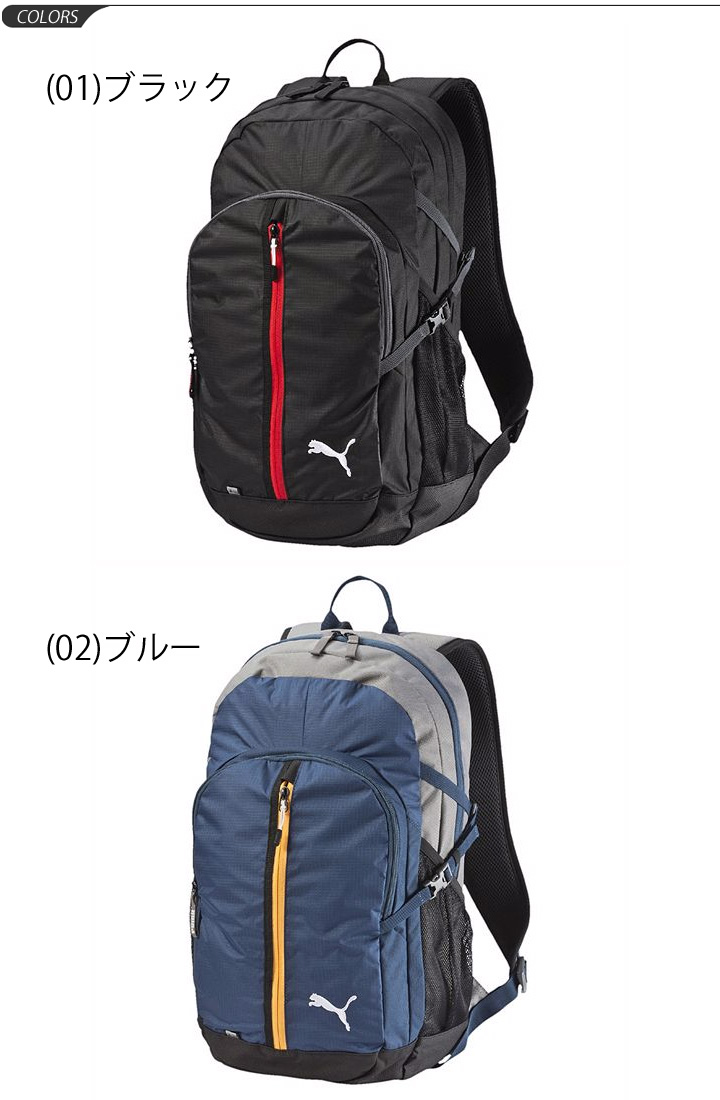 Buy adidas urban backpack > OFF65% Discounted