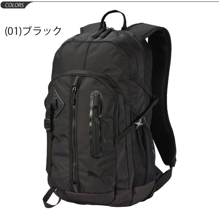 Gym Bag Next: APWORLD: PUMA PUMA / Apex LUX Backpack 25 L / Sports Bag