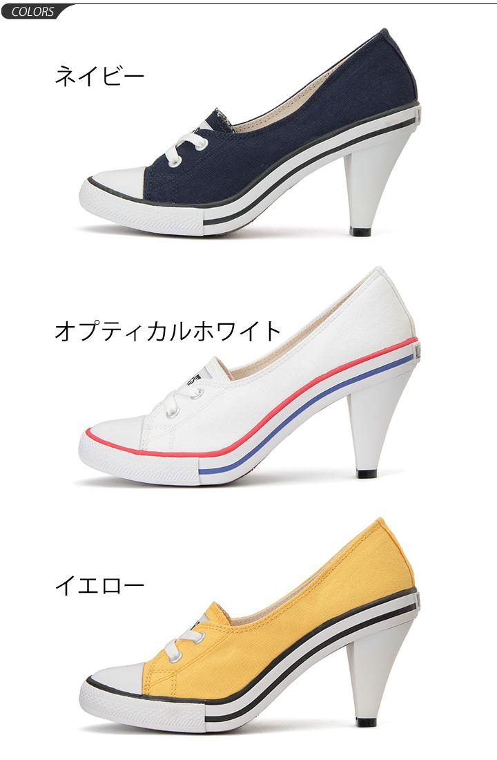 1b0704f3a7d Converse Lady s sneakers  converse all-stars Bakery P heel OX  pumps  sneakers ALLSTAR PUMPYHEEL OX low-frequency cut opera pump heel CHUCKS  SISTERS yellow ...