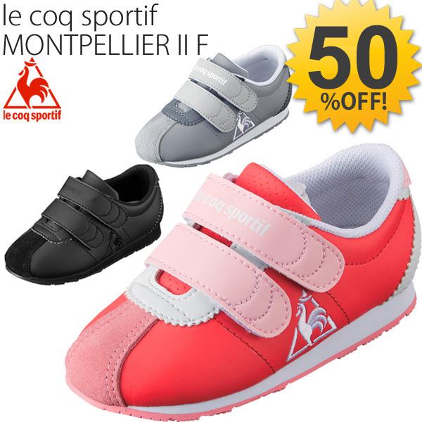 c5fb07724d6f APWORLD  Baby shoes kids shoes Lecoq Le Coq Sportif kids sneakers  Montpellier II F 13.0-17.5cm QEN-5303