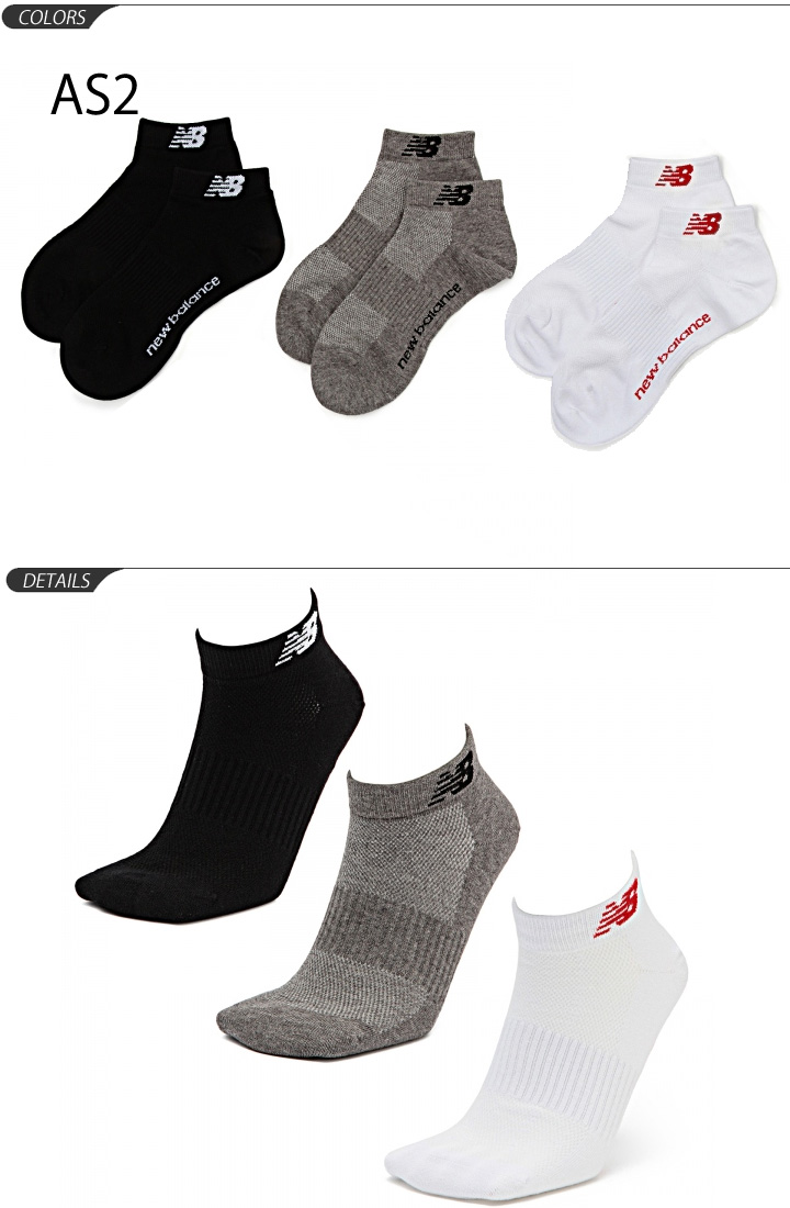53de1a07ee591 APWORLD: Class three pairs of New Balance NEWBALANCE socks socks ...
