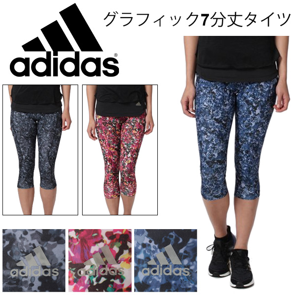 3262f080ae97b APWORLD: -Orchids graphics 7 / women's running tights adidas adidas ...