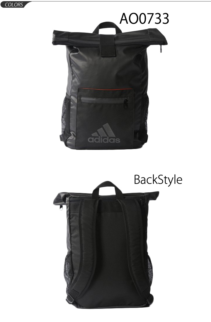 Buy adidas backpack bag   OFF77% Discounted b205df7c6486a