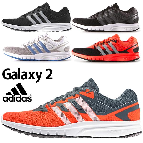adidas galaxy 2 aanbieding