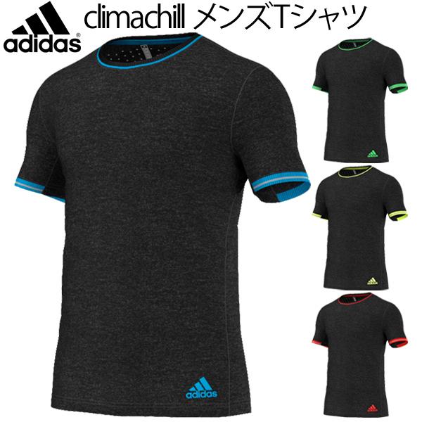 89f1a3add APWORLD: Men's short sleeve shirt, mens short sleeve T shirt adidas ...