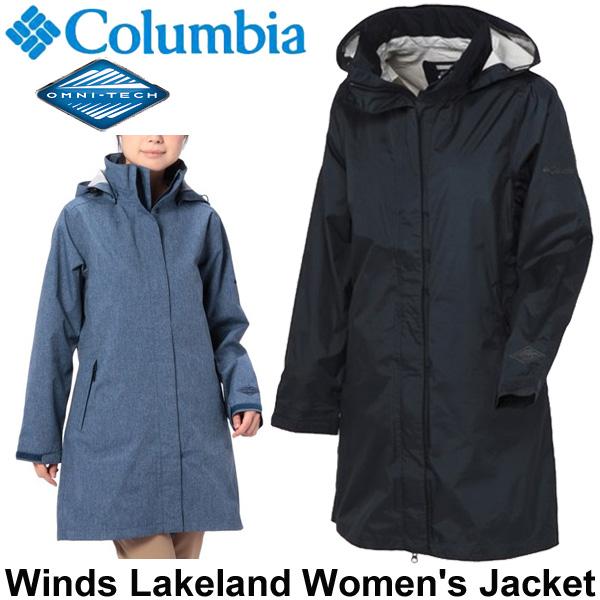 APWORLD | Rakuten Global Market: Women's rain jacket Colombia ...