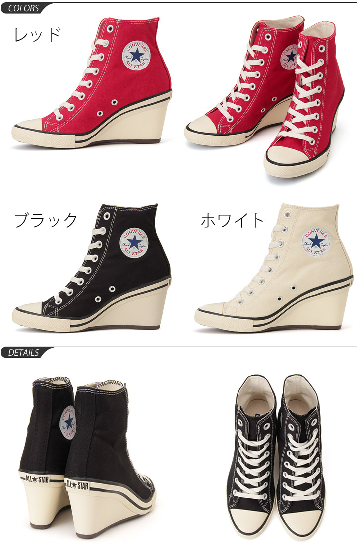 Converse converseALL STAR all stars wedge HI Lady's sneakers heel sneakers wedge sole heel casual shoes zipper sushi Stars WEDGEhi