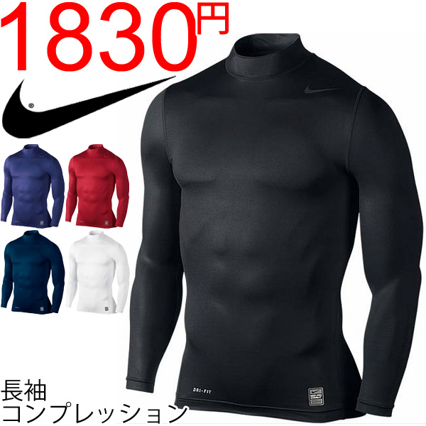 Sleeve Undershirt Apworld Long Compression Shirt Nike Training aHCwqf7