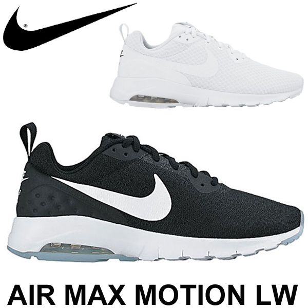 Men's sneakers Nike NIKE Air Max motion LW shoes shoes shoes Air Max nostalgic sports attending school casual AIR MAX MOTION 833260