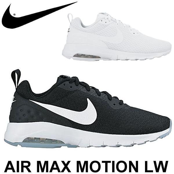 air max motion lw
