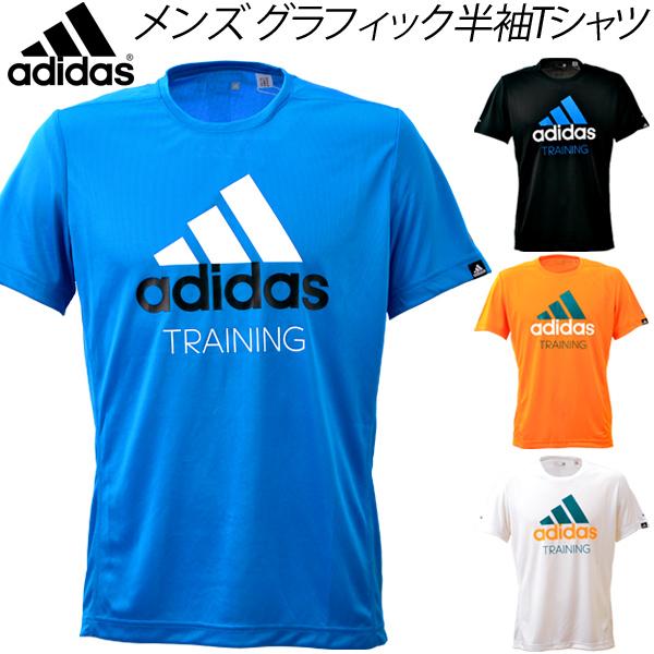Fitness Sports Training Print Perf Climalite Adidas Running Big Logo T Sleeve Men's Short Gym Graphic Shirt Tops 3S5Ac4jLqR