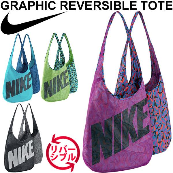 BAGS - Shoulder bags Nike taKyGxpP9v