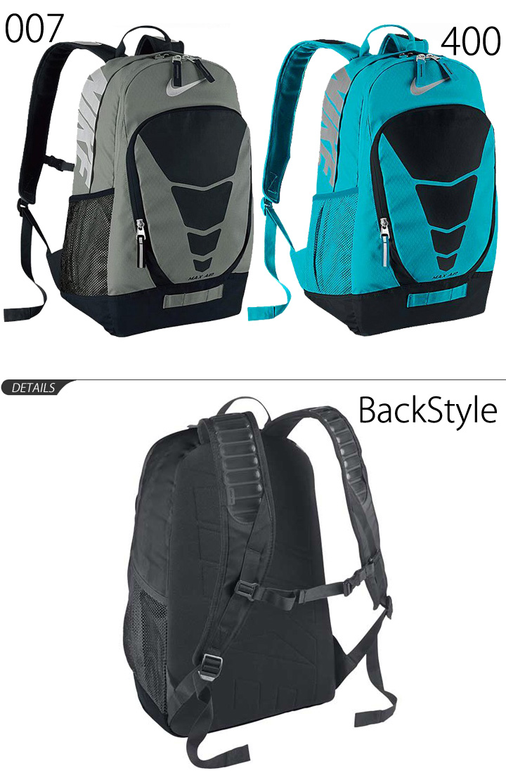 ef85cb3ea0db9b APWORLD  Backpack Nike nike rucksack   Nike max air vapor backpack 2 ...