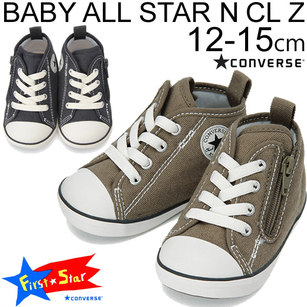 00d92d0113e Child sneakers going to kindergarten outing natural system color sports  shoes   of the baby shoes converse ALL STAR baby all-stars N CL Z monocolor  FIRST ...