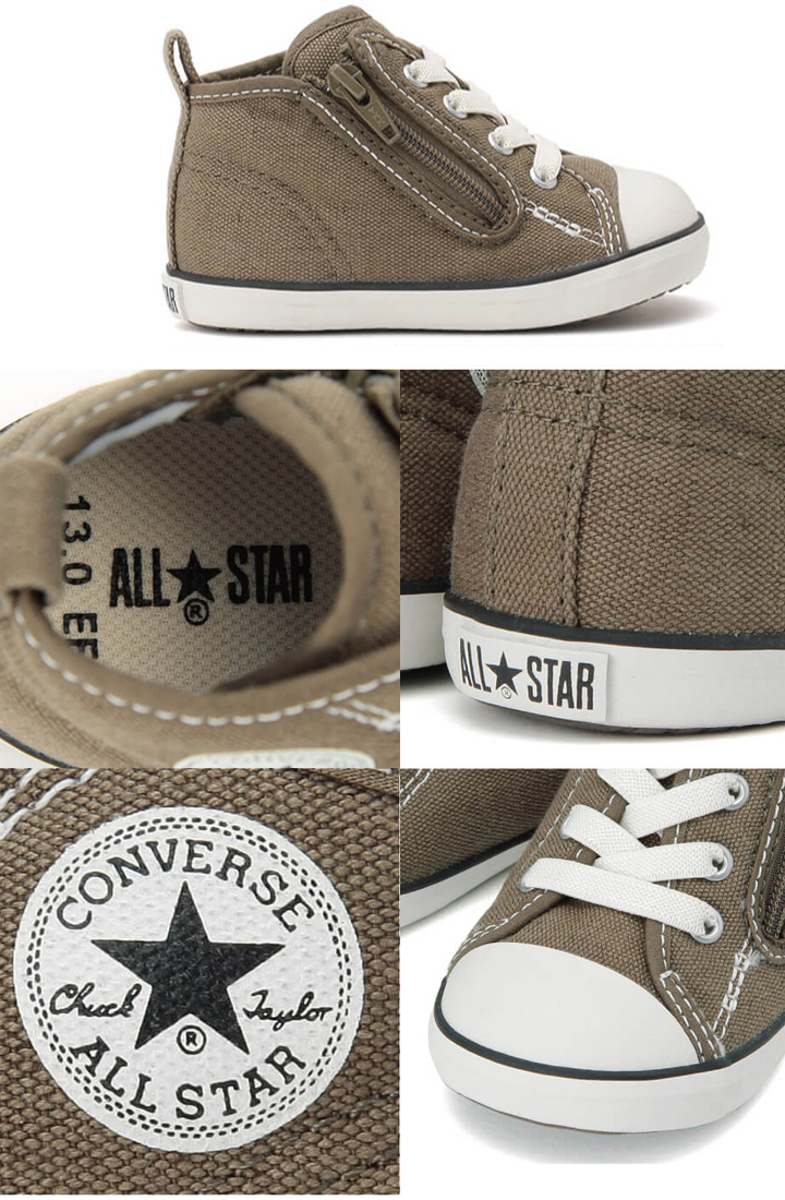 Buy All shoes star for babies pictures trends