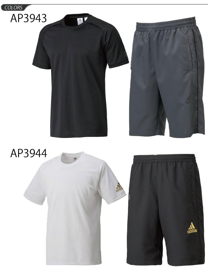 mens adidas short set
