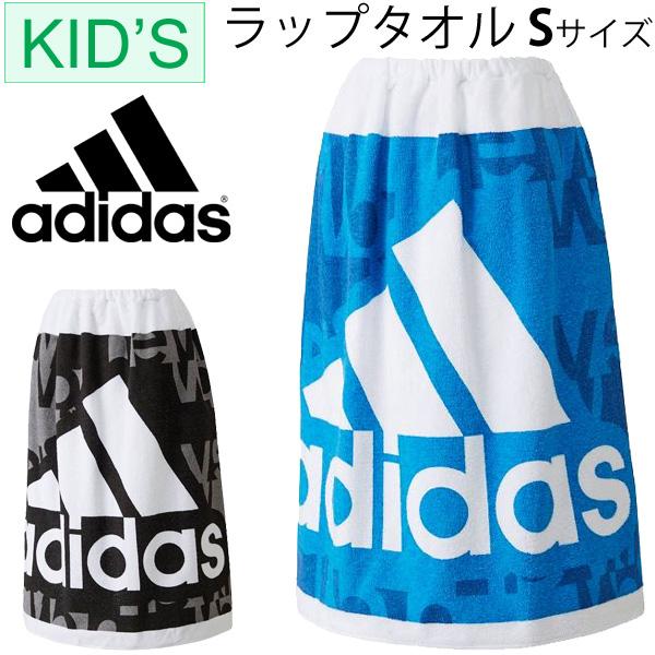 APWORLD: Adidas adidas swim Raptor S rolls and towels kids junior ...